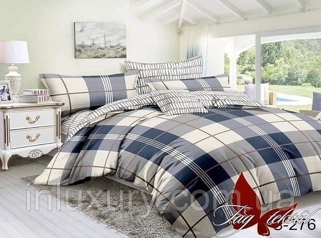 Комплект постельного белья с компаньоном S276, фото 2