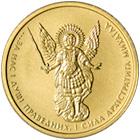 Архістратиг Михаїл монета 2 гривні 2016 3.11 грам золото (Au 999,9)