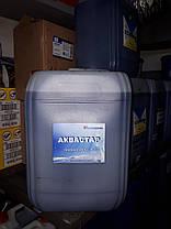 Теплоноситель Аквастар, кан 20л, фото 2