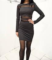 Женское трикотажное платье со вставками из сетки