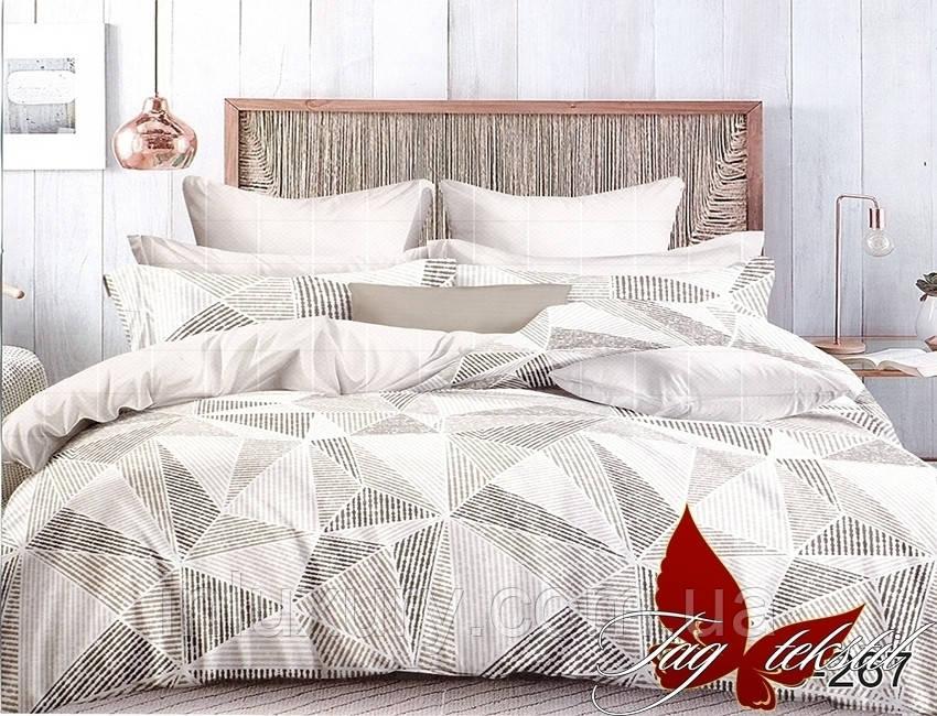 Комплект постельного белья с компаньоном S267