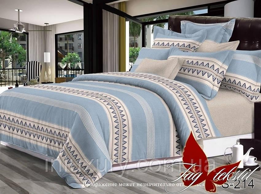Комплект постельного белья с компаньоном S214