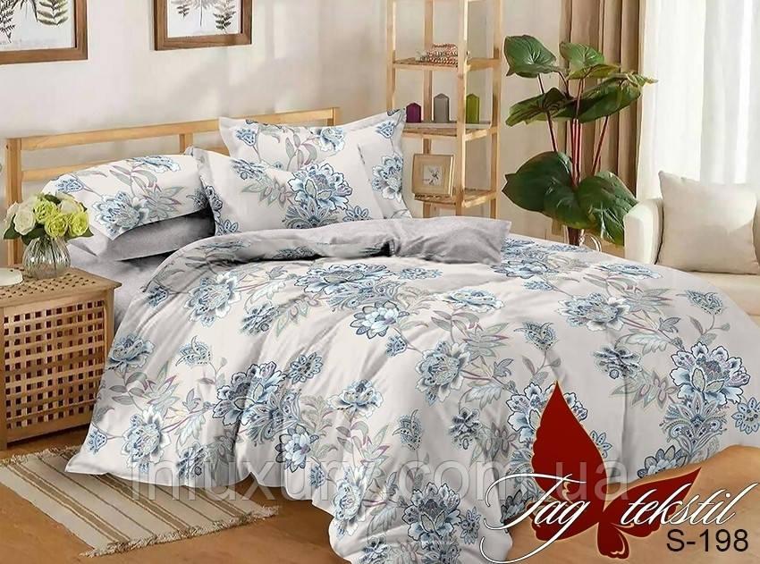 Комплект постельного белья с компаньоном S198