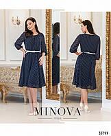 Нарядное и очень женственное платье Размеры: 50-52, 54-56, 58-60