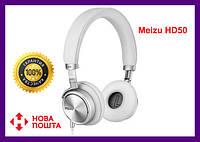 Оригинал Наушники Meizu HD50 Headphone White Проводные белые