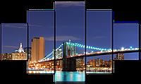 Модульная картина Interno Холст Вид на мост в Нью-Йорке 142х80см (R4513L)