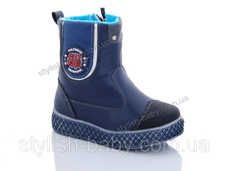 Детская обувь 2019 оптом. Детская зимняя обувь бренда ВВТ для мальчиков (рр. с 22 по 27)