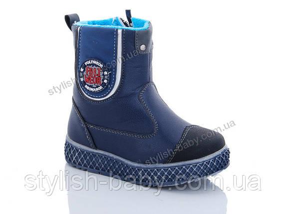 Детская обувь 2019 оптом. Детская зимняя обувь бренда ВВТ для мальчиков (рр. с 22 по 27), фото 2