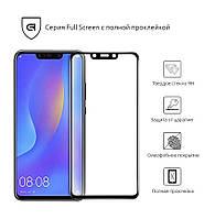 Защитное стекло для Huawei P Smart Plus/Nova 3i Black(Полный клей)