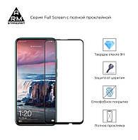 Защитное стекло для Huawei P Smart Z/Y9 Prime 2019 Black(Полный клей)