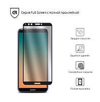 Защитное стекло для Huawei Y7 2018/Honor 7C Pro Black(Полный клей)