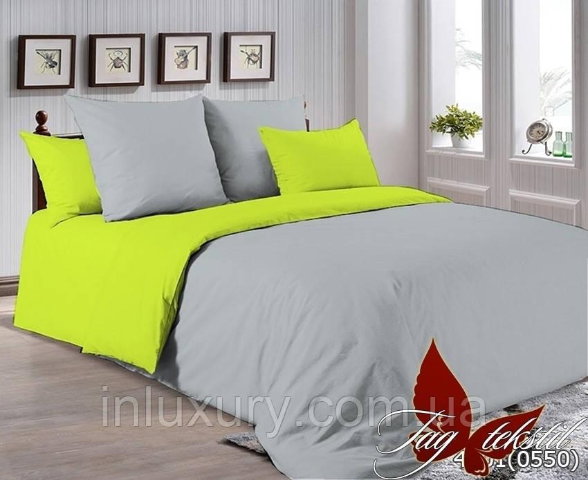Комплект постельного белья P-4101(0550)