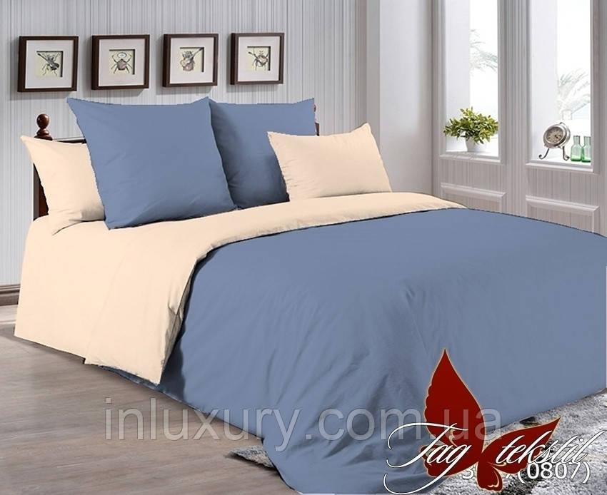 Комплект постельного белья P-3917(0807)