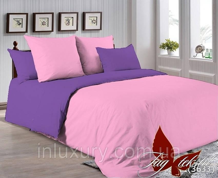 Комплект постельного белья P-2311(3633)