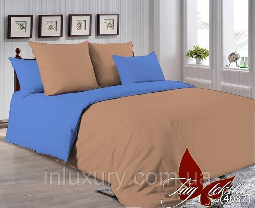 Комплект постельного белья P-1323(4037)