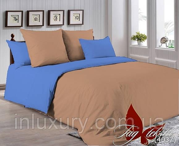 Комплект постельного белья P-1323(4037), фото 2