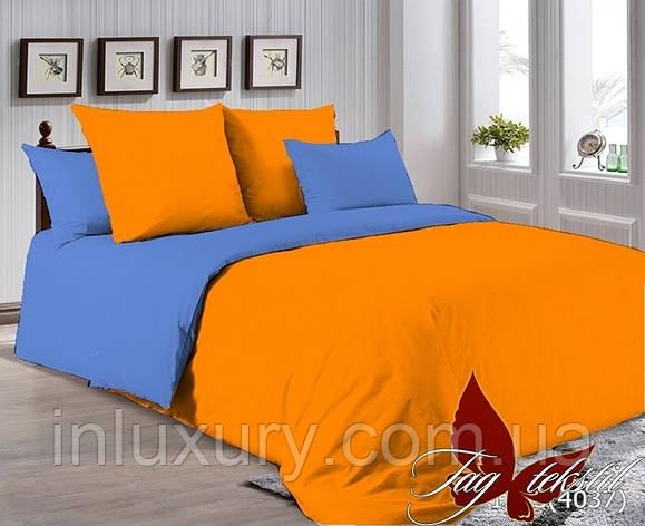 Комплект постельного белья P-1263(4037), фото 2