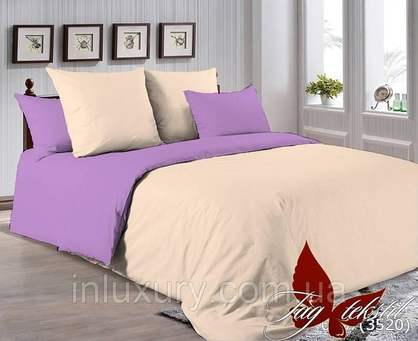 Комплект постельного белья P-0807(3520)