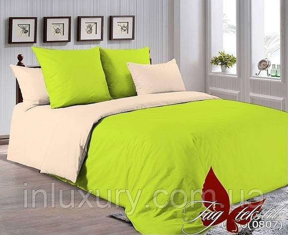 Комплект постельного белья P-0550(0807), фото 2