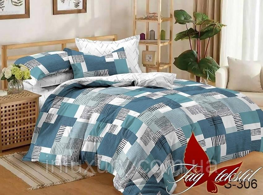 Комплект постельного белья с компаньоном S306