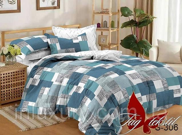 Комплект постельного белья с компаньоном S306, фото 2