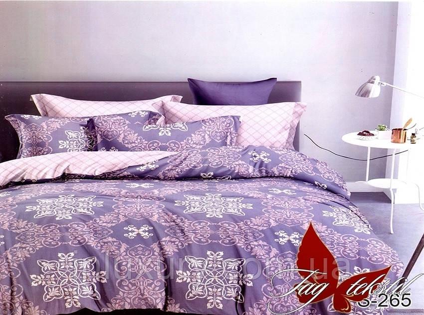 Комплект постельного белья с компаньоном S265