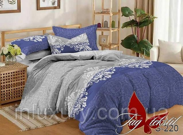 Комплект постельного белья с компаньоном S220, фото 2