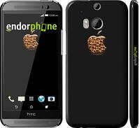 "Чехол на HTC One M8 dual sim Apple 4 ""2334c-55"""