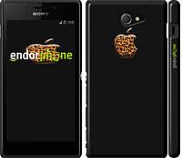 """Чехол на Sony Xperia M2 D2305 Apple 4 """"2334c-60"""""""