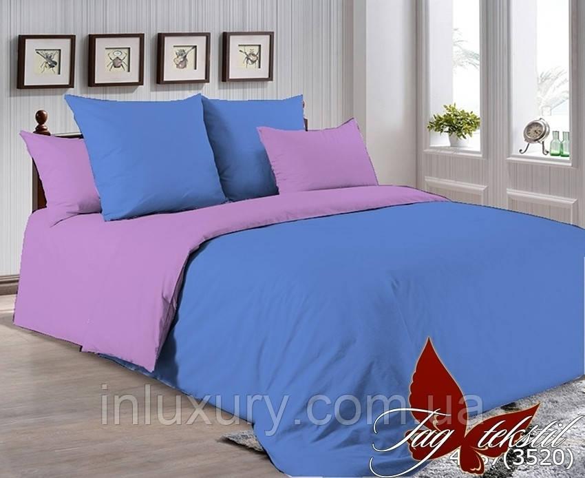 Комплект постельного белья P-4037(3520)