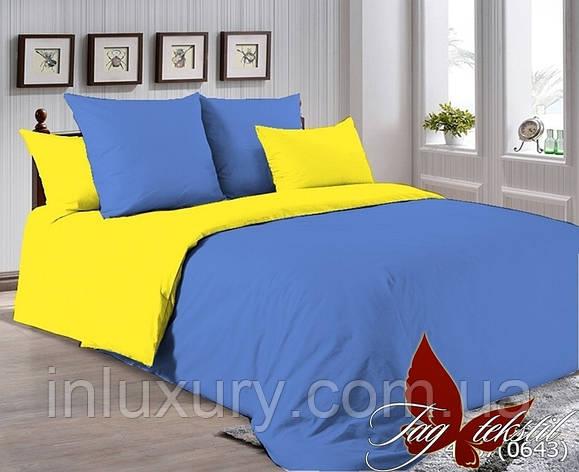 Комплект постельного белья P-4037(0643), фото 2
