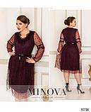 Двухслойное платье батал Размеры: 50-52, 54-56, 58-60,62-64, фото 3