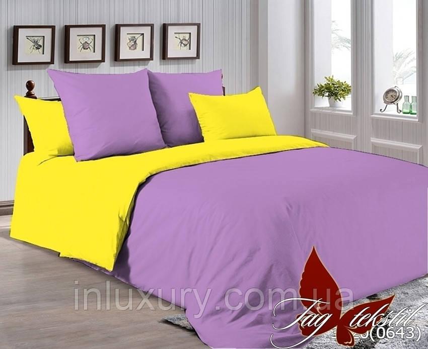 Комплект постельного белья P-3520(0643)