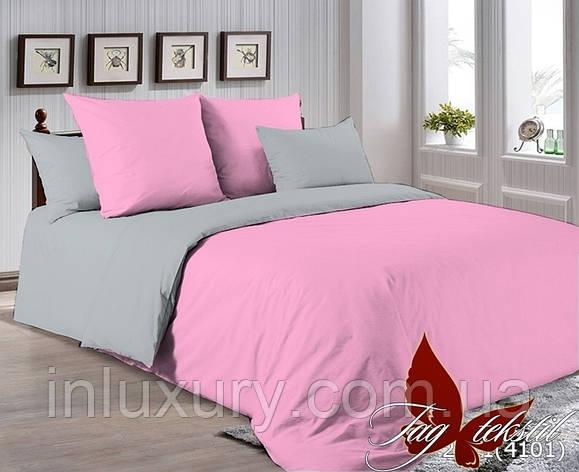 Комплект постельного белья P-2311(4101), фото 2