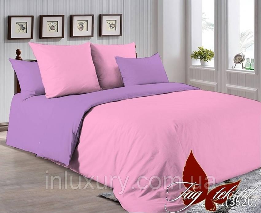 Комплект постельного белья P-2311(3520)