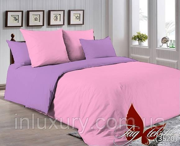 Комплект постельного белья P-2311(3520), фото 2