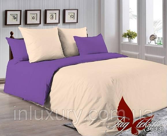 Комплект постельного белья P-0807(3633), фото 2