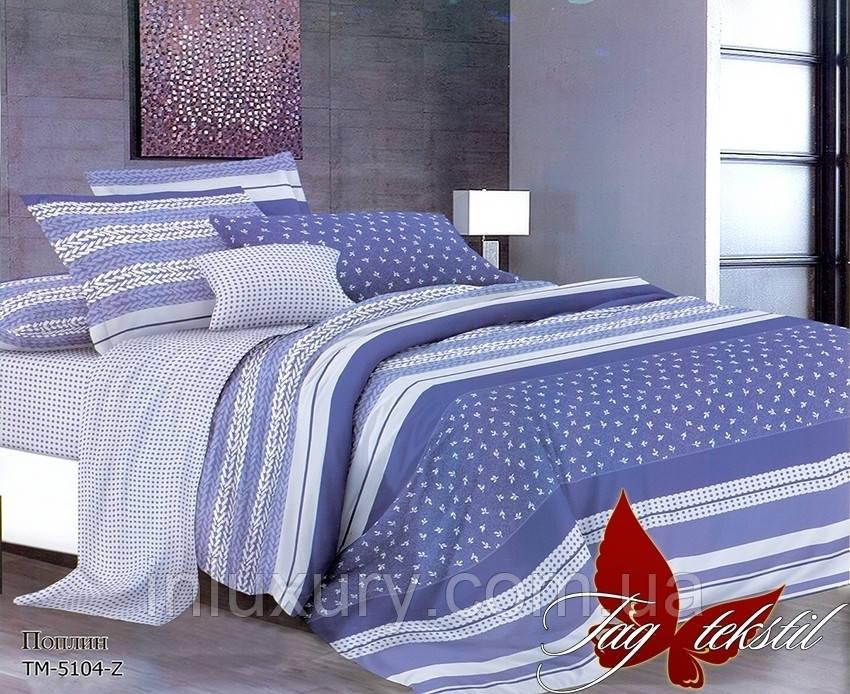 Комплект постельного белья с компаньоном TM-5104Z