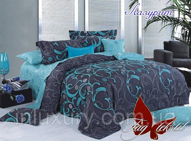 Комплект постельного белья с компаньоном Лазурит, фото 2