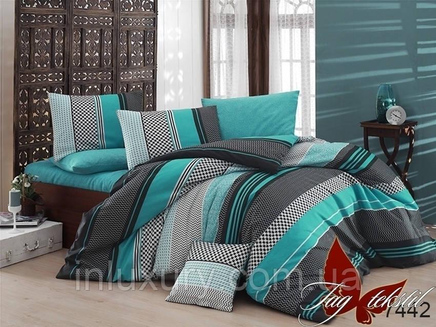 Комплект постельного белья с компаньоном R7442