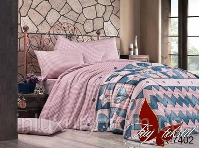 Комплект постельного белья с компаньоном R7402, фото 2