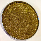 Глиттер золотой TS105-128, 150мл, фото 2