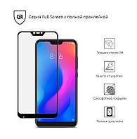 Защитное стекло (захисне скло) Xiaomi Mi A2 lite/Redmi 6 Pro Black(Полный клей)
