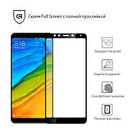 Защитное стекло для Xiaomi Redmi 5 Black(Полный клей)
