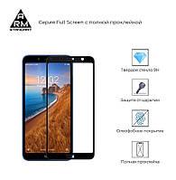 Защитное стекло для Xiaomi Redmi 7A Black(Полный клей)
