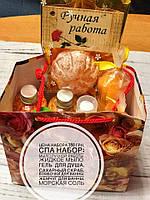 СПА НАБОР МАНДАРИН, фото 1