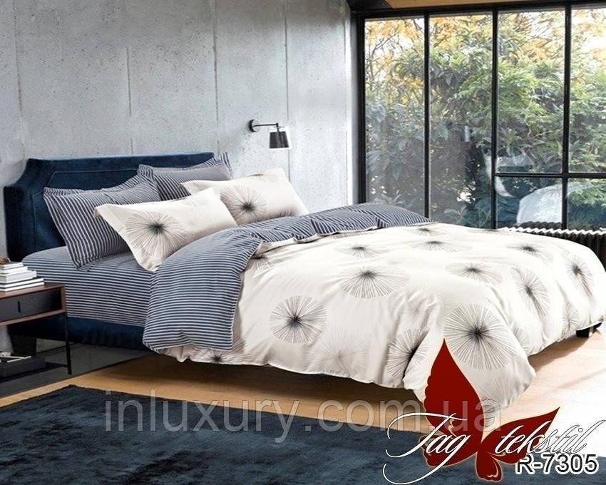 Комплект постельного белья с компаньоном R7305