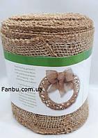 Мешковина натуральная для рукоделия 12.5см*9м ,коричневого цвета