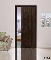 Дверь-гармошка глухая. Цвет: венге №7103 2030мм/810мм/6мм