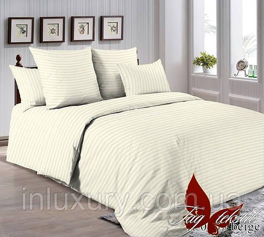 Комплект постельного белья R0905beige, фото 2